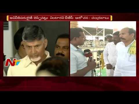 Minister Jawahar Face To Face || Supports AP CM Chandrababu Naidu Nirahara Deeksha || NTV