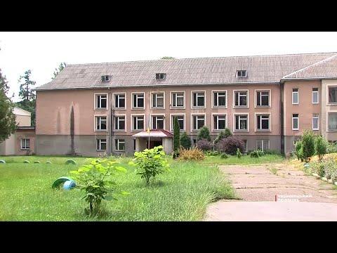 Чернівецький Промінь: На території санаторію «Садгора» планують облаштувати центр соціально-психологічної допомоги