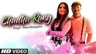 Chadha Rang Sona Mohapatra Mp3 Song Download