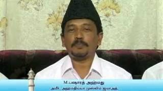 MaaNabi (Sal) avargal thantha Unmai Islam Ep:30 Part-1 (14/02/2010)
