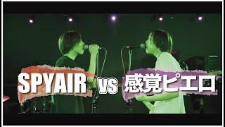 両者ともアニメの主題歌になる程人気のバンドですよね。 ミーサタもいつかタイアップ取るぞー! チャンネル登録数10万人達成で初ワンマンライブ開催! 2021年5月29日 ...