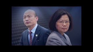 Taiwan leadership election who will win this 'political battle'?