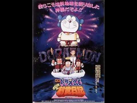 Watch : Doraemon: Nobita's Diary o...