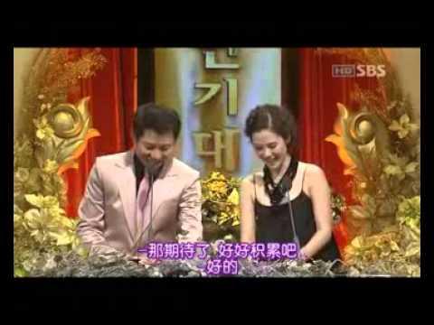 Kim Hyun Joo SBS Award 2005 (2)
