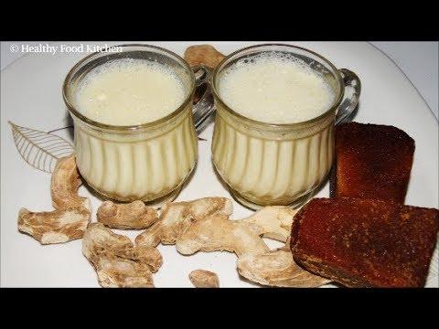 Chukku Paal Recipe - Sukku Paal Recipe in tamil - Dry Ginger Milk Recipe - Dried Ginger Milk