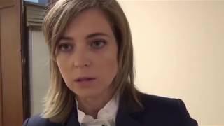 Комментарий Натальи Поклонской по поводу скандального фильма Алексея Учителя «Ма