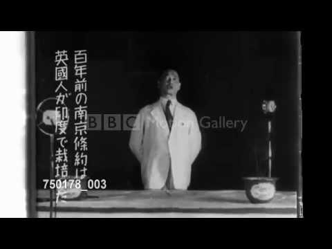 """(珍貴片段)1943年,汪精衛在南京舉行紀念鴉片戰爭100週年的""""反英興亞大會""""中演說現場。"""