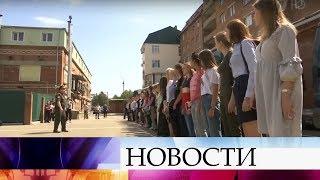 Более ста девушек подали заявления вКраснодарское высшее военное авиационное училище.