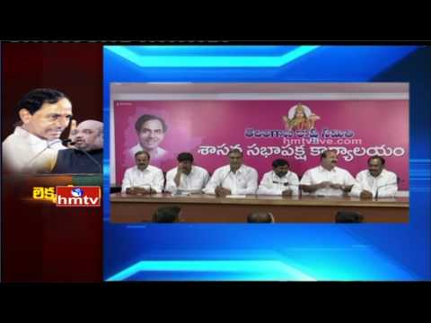 TRS Minister Harish Rao Counter Attack on Amit Shah Hot Comments | HMTV