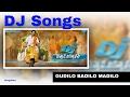 Gudilo Badilo Madilo Vodilo Full Song With Lyrics   DJ Songs   Allu Arjun   Pooja Hegde   DSP  Song 