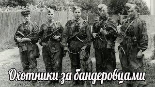 Это вам не деревни жечь. Как Советские войска разгромили УПА в бою под Гурбами.