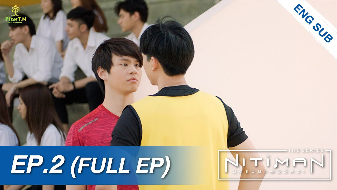 Download Nitiman The Series นิติแมนแฟนวิศวะ | EP.2 (FULL EP) | ENG SUB