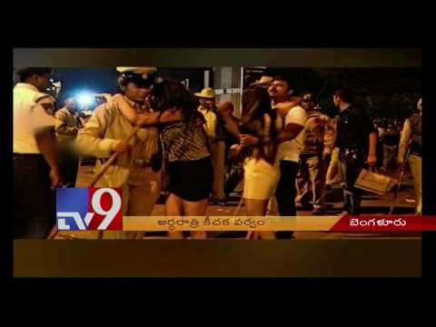 Bangalore's Night of Shame ! - TV9
