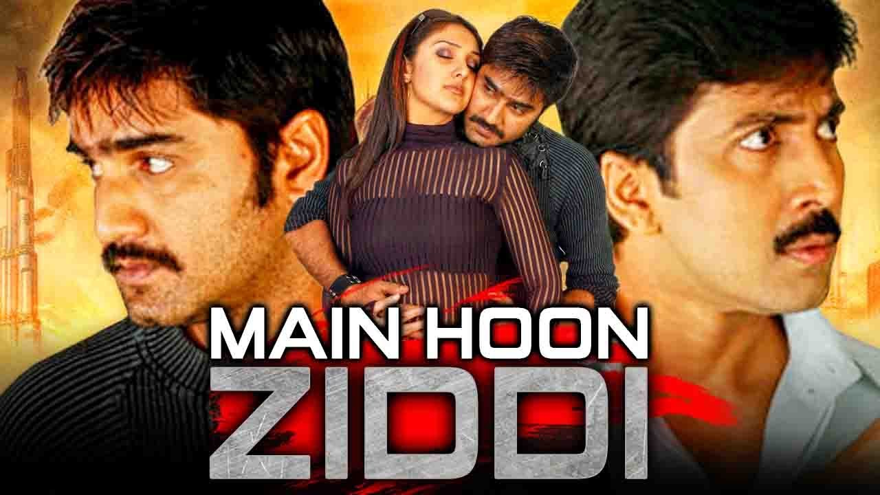Srikanth New Hindi Dubbed Full Movie Main Hoon Ziddi (Aadhi Lakshmi) | Abhinayasri, Sridevi
