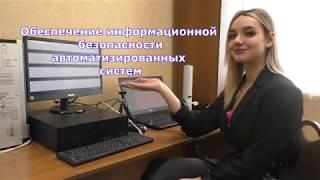 Специальности ДВТК - Отделение информационных и коммуникационных технологий
