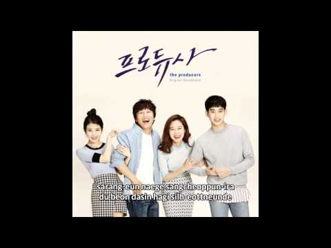 Kim Bum Soo  ( 김범수 )  Love Begins With a Confession (사랑의 시작은 고백에서부터) Producer OST with Lyrics