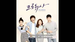 Kim Bum Soo  ( 김범수 )  Love Begins With a Confession (사랑의 시작은 고백에서부터) Producer OST with Lyrics