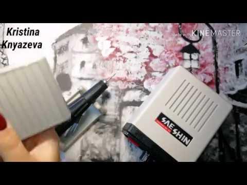 Аппарат STRONG 204/заказ с Lakberry/распаковка и тестирование