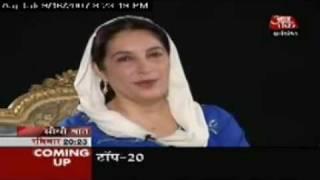 Seedhi Baat -- Benazir Bhutto Part 3