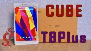 CUBE T8 PLUS розпакування. 8''FHD, MT8783T, 2/16Gb, LTE FDD, 5mp.