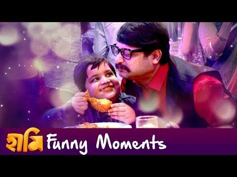 HAAMI FUNNY MOMENTS | BHUTU BHAIJAAN | NEW...