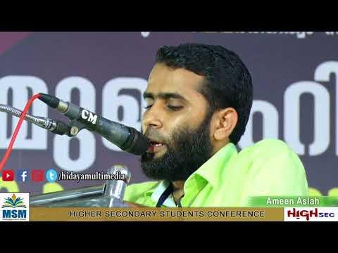 MSM Highsec Malappuram East | Ameen Aslah | Mankada