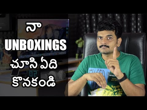 Don't buy Anything Just Watching Unboxings ll in telugu ll by prasad ll