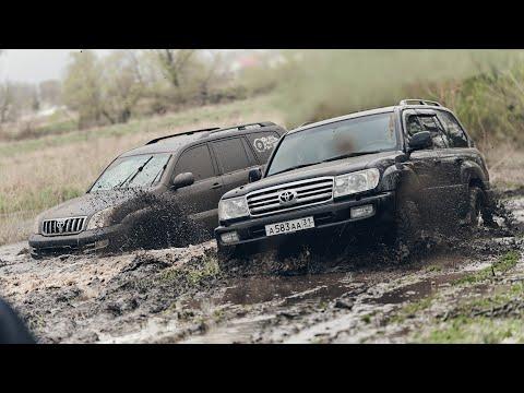 ПОСПОРИЛИ ГЕНЕРАЛЫ! Предел возможностей Toyota Prado 120 и TOYOTA LC 100
