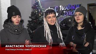 """""""Железный карнавал-2019"""" прошел в Пинске"""