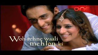 Woh Rehne Waali Mehlon Ki l Title Track 2 l With Lyrics