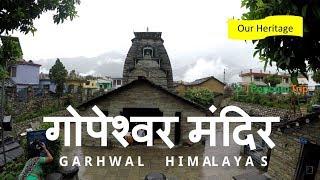 Gopeshwar Mahadev Temple, Garhwal, Uttrakhand