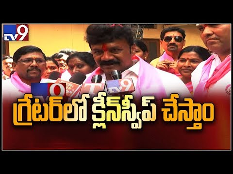 TRS Party win all Assembly constituencies in Greater Hyderabad - Talasani Srinivas Yadav - TV9