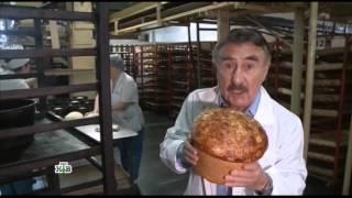 Следствие вели с Леонидом Каневским - Выпуск