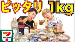 30分でピッタリ1kg太ったら100万円!!!