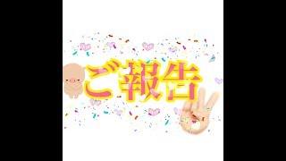 こっCHANNELは通称何でもチャンネル!!!!!! 弾き語り・面白い動画・バカ...