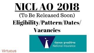 NICL AO Recruitment 2018  - Eligibility/Pattern/Exam Dates/Vacancies