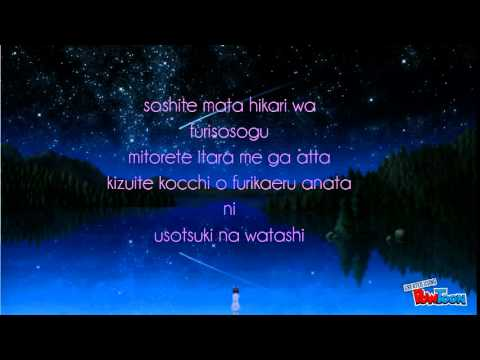 Shinkai Shoujo (Deep Sea Girl) Lyrics