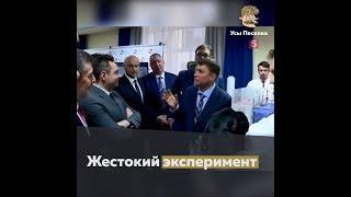 Жестокий эксперимент при Рогозине: Топят собаку в жидкости