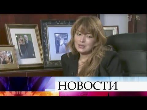 Дочь экс-президента Узбекистана Гульнара Каримова находится под стражей.