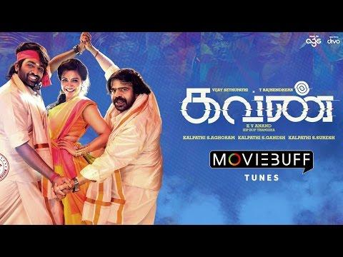 "Kavan ""Theeratha Vilayattu Pilllai"" Song Teaser - Moviebuff Tunes | Vijay Sethupathi, T. Rajender"