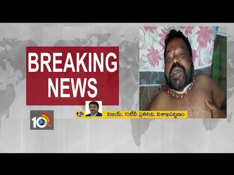 Thugs Attack on Gangavaram Port Contractor Venkatesh Rao | Visakhapatnam | 10TV