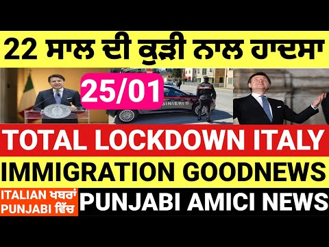 25/01 ITALIAN NEWS IN PUNJABI TRANSLATED BY PUNJABI AMICI
