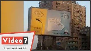 خريطة لمصر  أعلى كوبرى 6 أكتوبر تثير جدالاً  وغضباً للمصريين