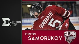 Dmitri Samorukov | Season Highlights | 2017/18
