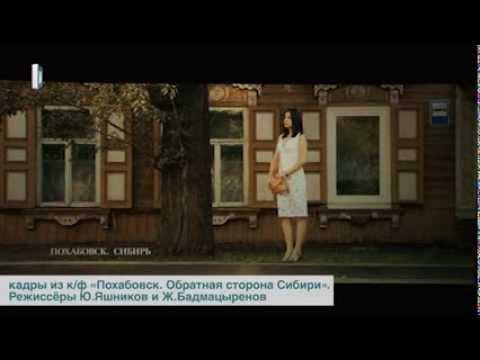 Похабовск засветился в Олимпийском (Москва)