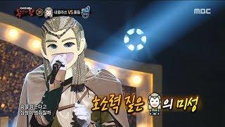 the king of mask singer