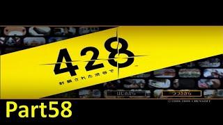 さらば、昨日までの渋谷 「428 ~封鎖された渋谷で~」 実況 Part58
