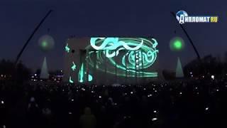 Фестиваль «Чудо света»