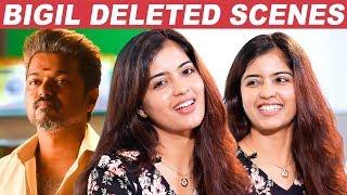 Bigil deleted scene – Amritha Aiyer Reveals