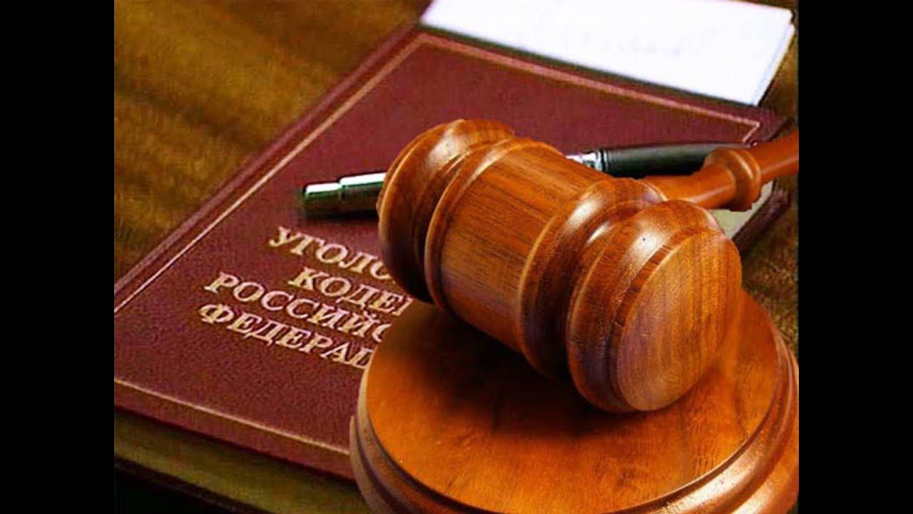 придется наказание за кражу имущества юридического лица отрывая глаз